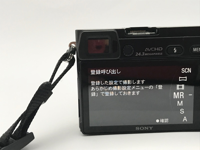 SONY α6000 MRモード