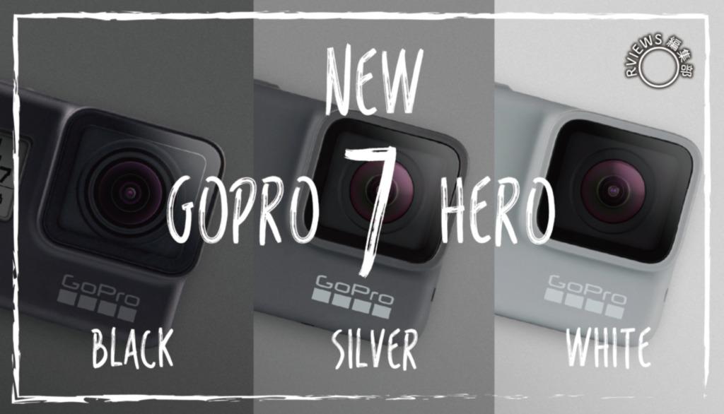 完全版】GoProHero7 blackを海や旅行で使った感想を実写レビュー