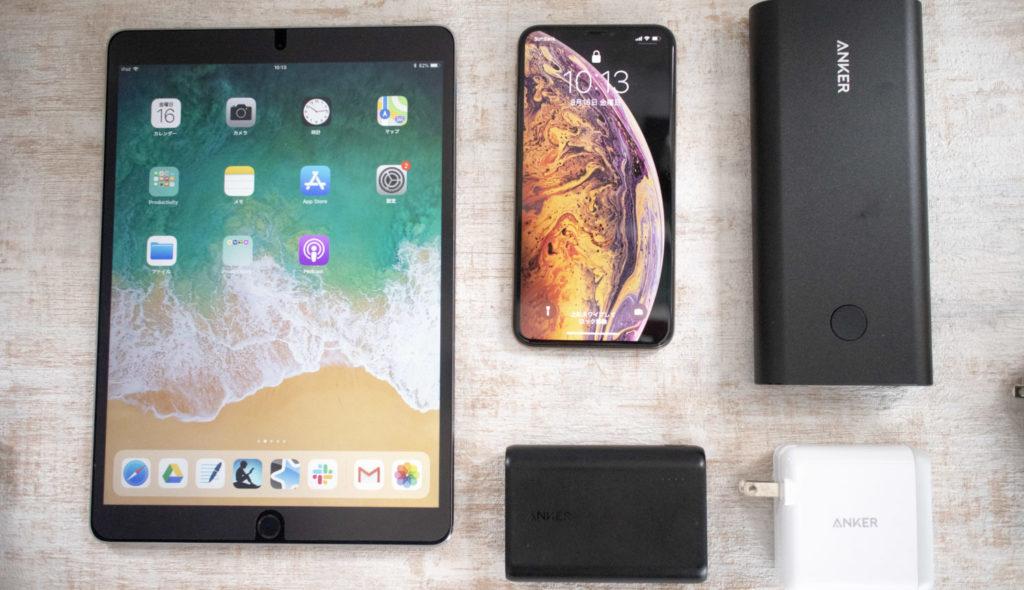 【2019最新】一番売れている大容量モバイルバッテリー10000mAh おすすめランキングTOP10
