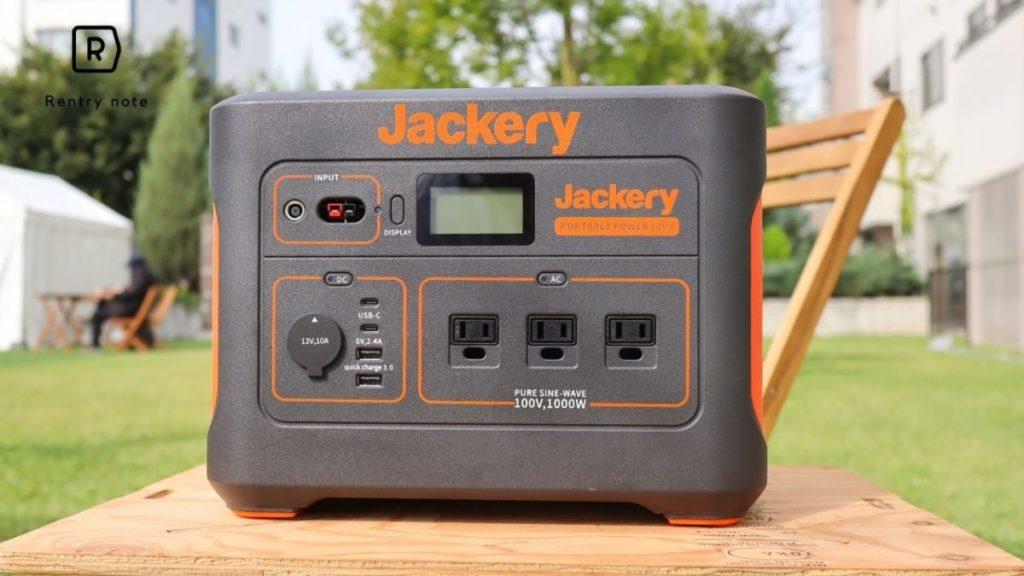 Jackery ジャクリ 1000 デザイン