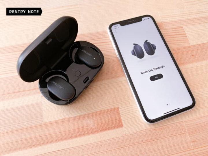 Bose QuietComfort Earbuds ペアリング簡単