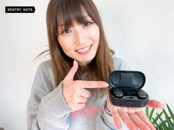 Bose QuietComfort Earbuds イヤフォン