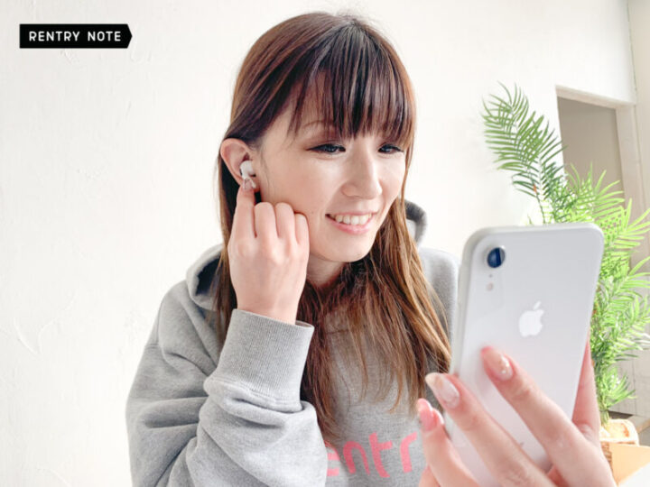Bose QuietComfort Earbuds AirPodsPro 音質