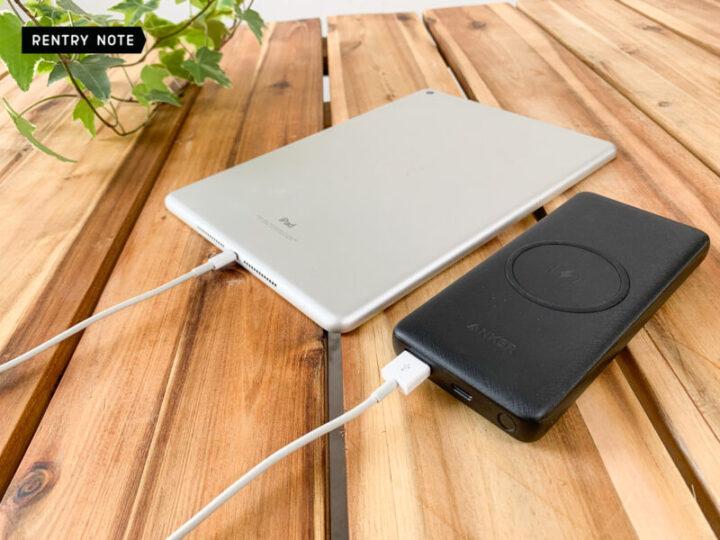Anker PowerCore III 10000 Wireless 有線充電