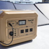 Smart Tap PowerArQ Pro