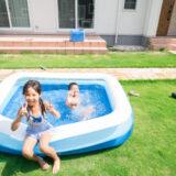 家庭用プール アイキャッチ画像